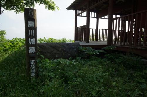 1唐川城 (1200x800)