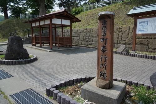 2奉行所 (1200x800)