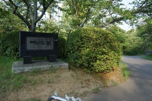 1小見川 (1200x800)