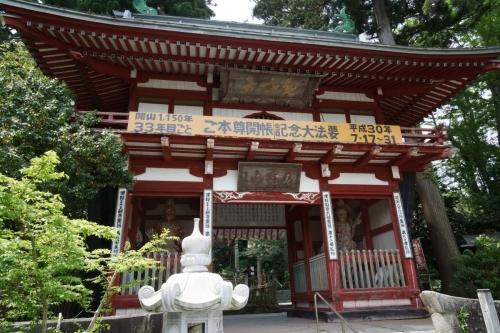 2門門 (1200x800)