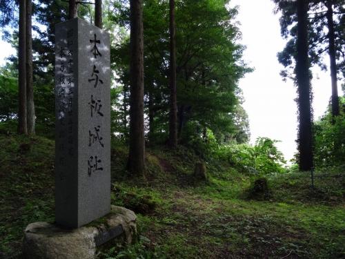 5実城 (1200x900)