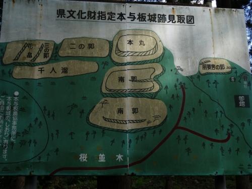 7縄張り (1200x900)