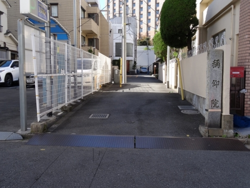 2なあんとか院 (1200x900)