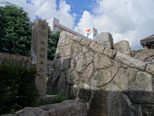 3碑 (1200x900)