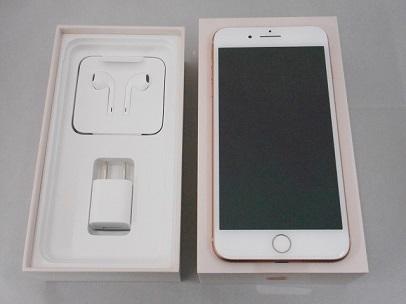 iphone8plus2.jpg