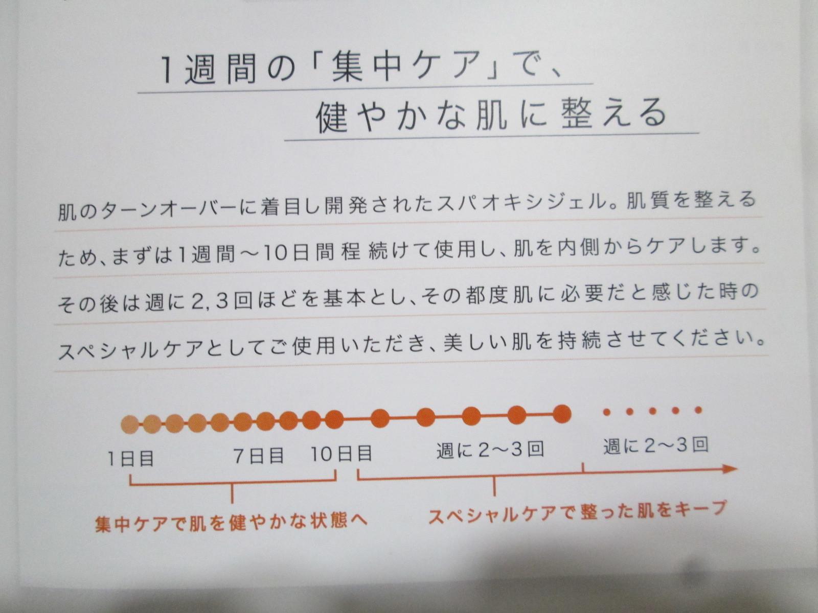 IMG_4141炭酸 (4)