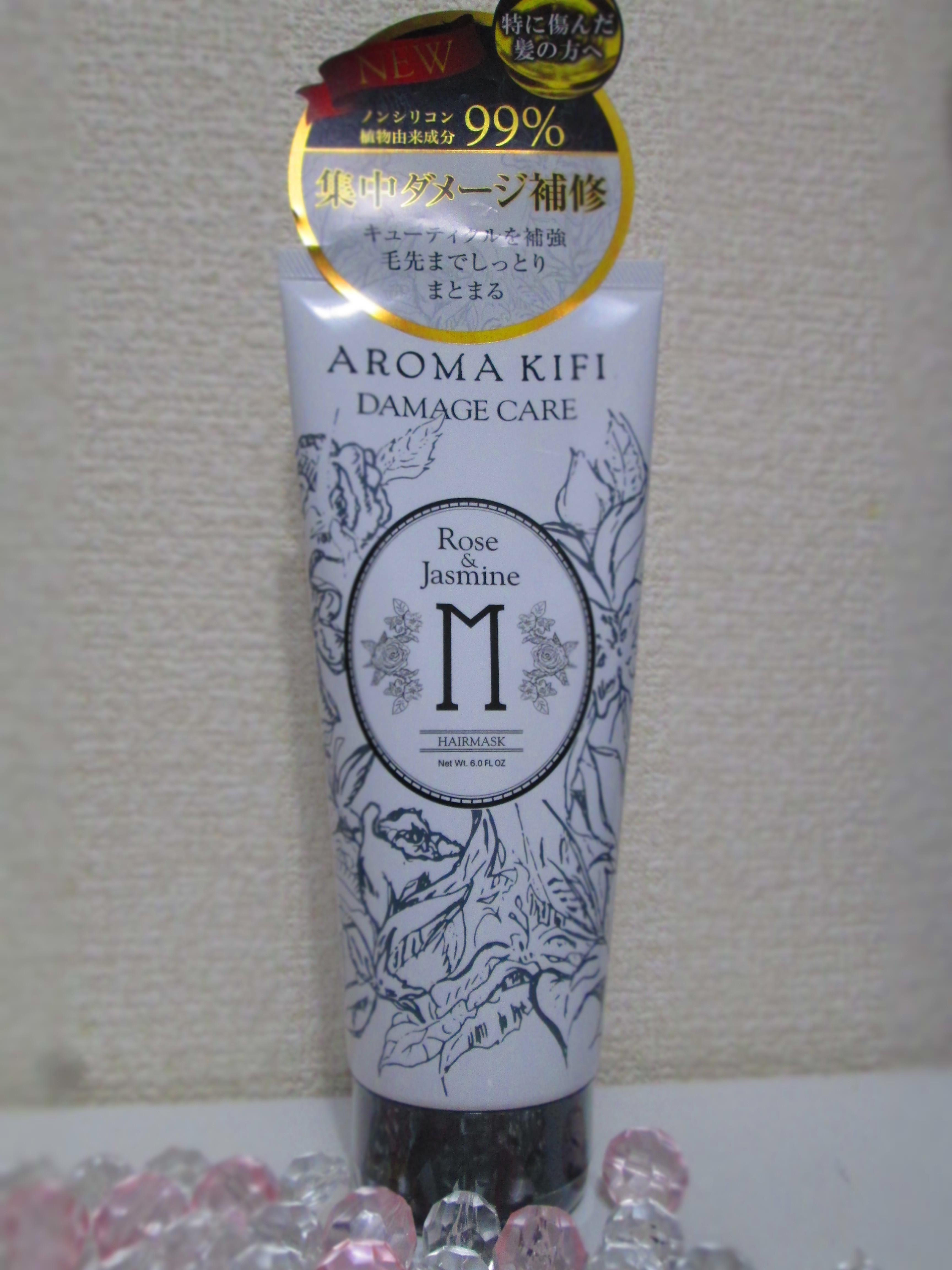 IMG_4218アロマキ (2)
