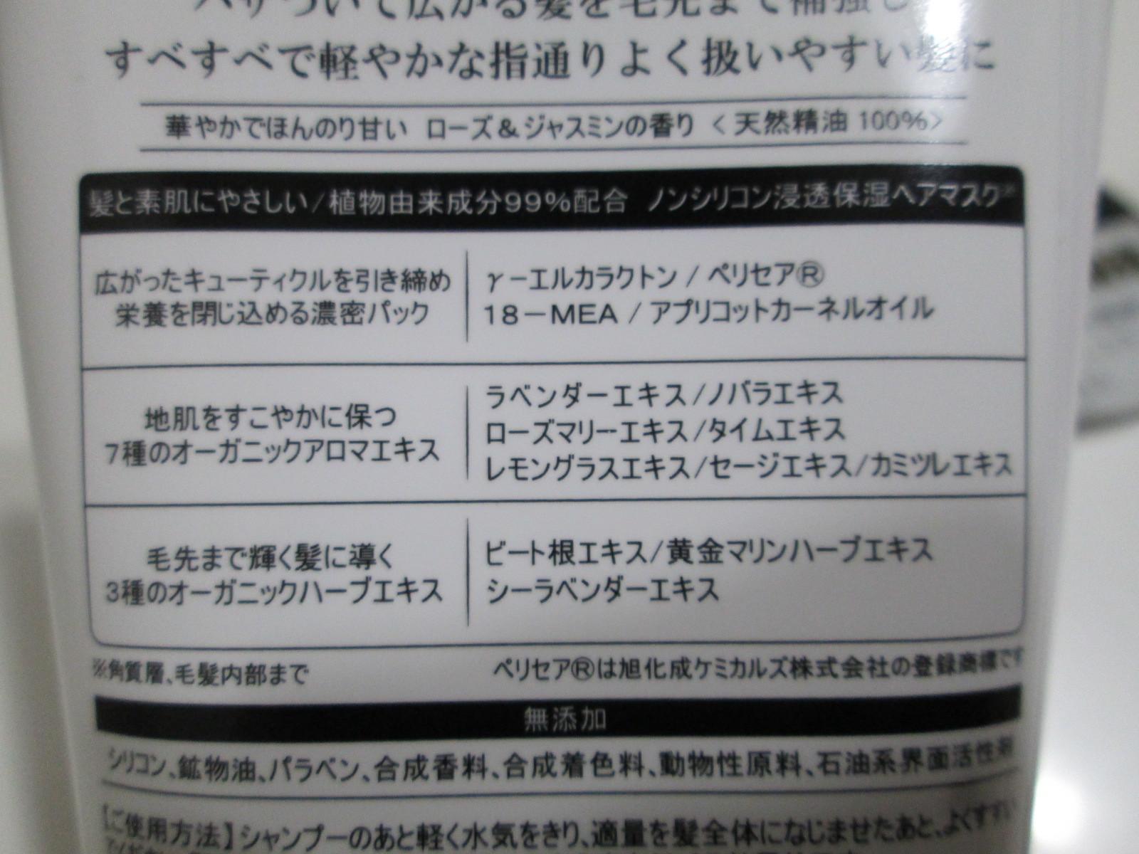 IMG_4218アロマキ (4)