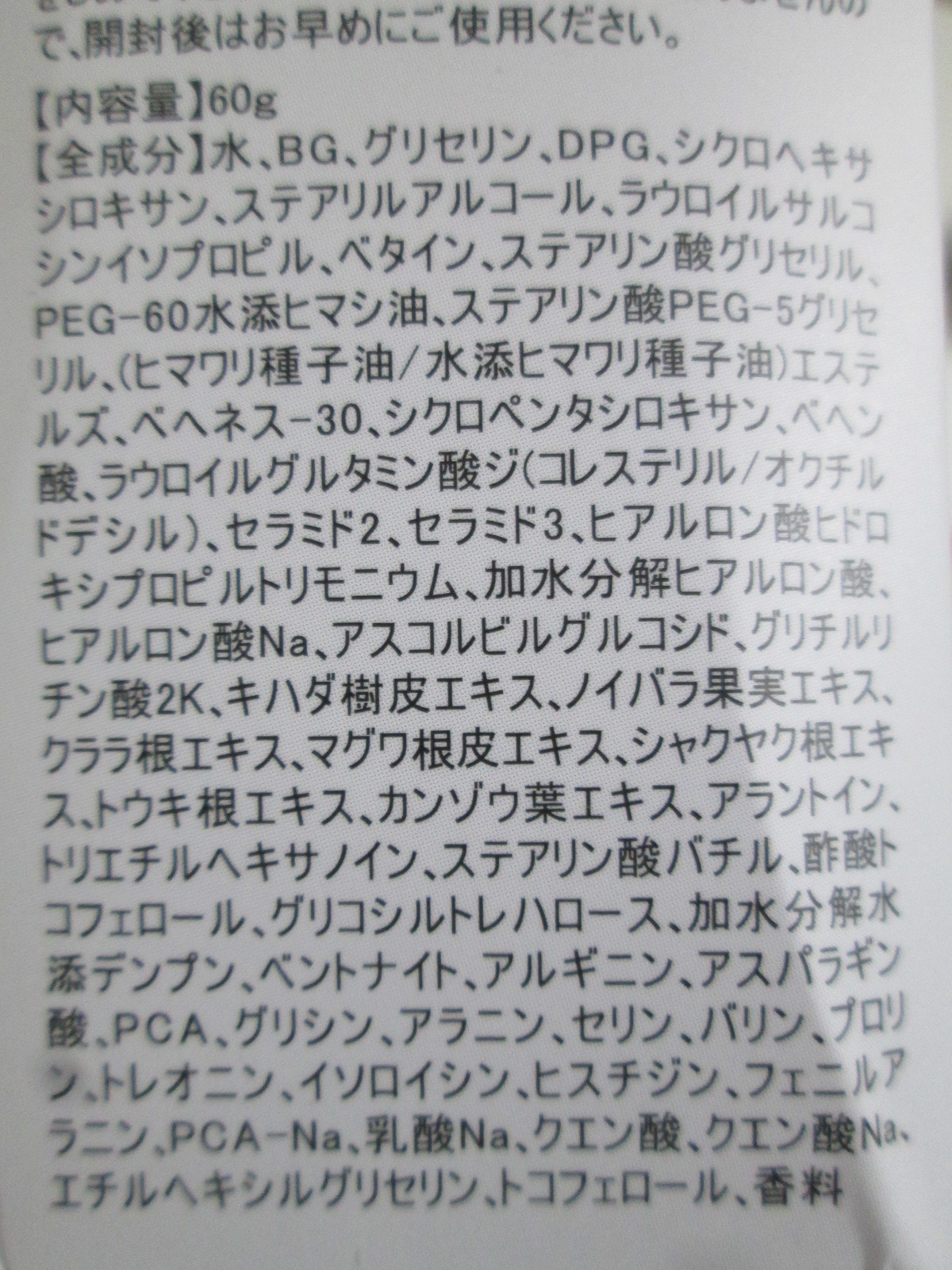 IMG_4190Robusa (1)