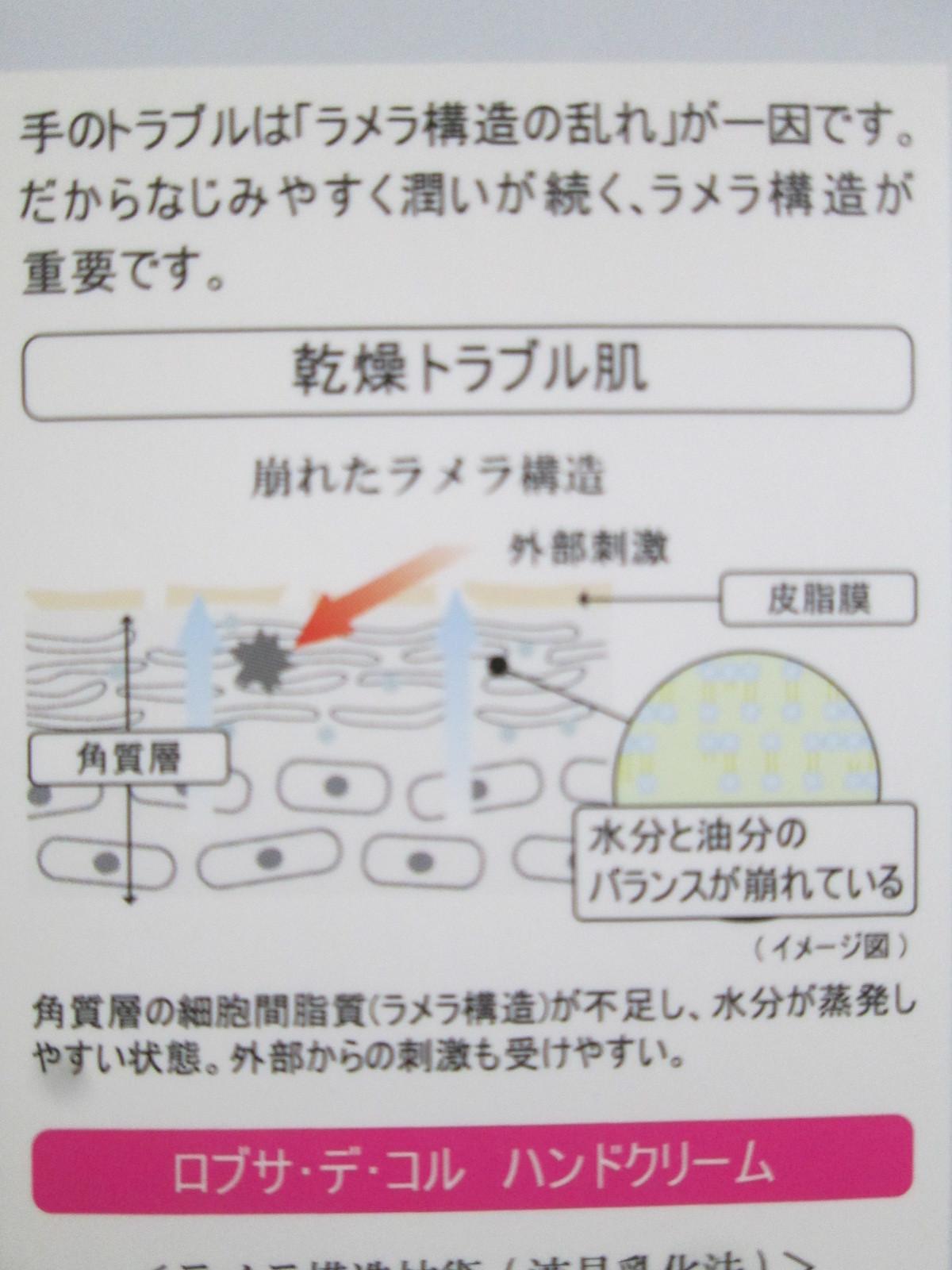 IMG_4190Robusa (2)