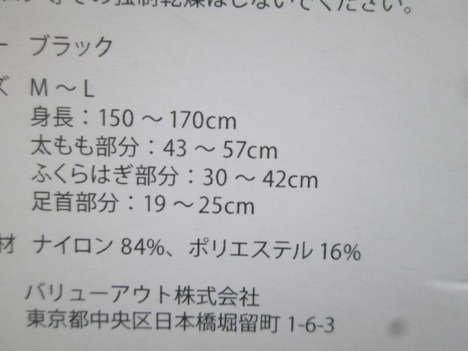 IMG_4211 スキニー (5)