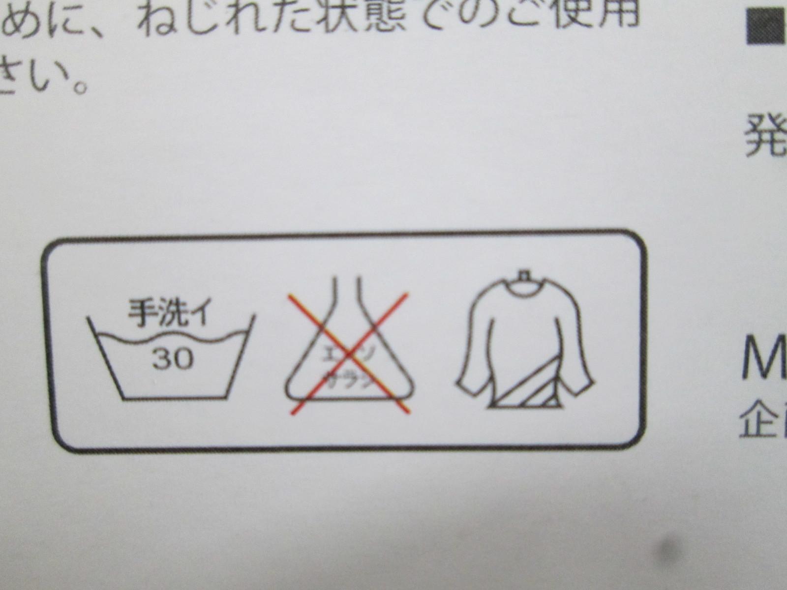 IMG_4211 スキニー (6)