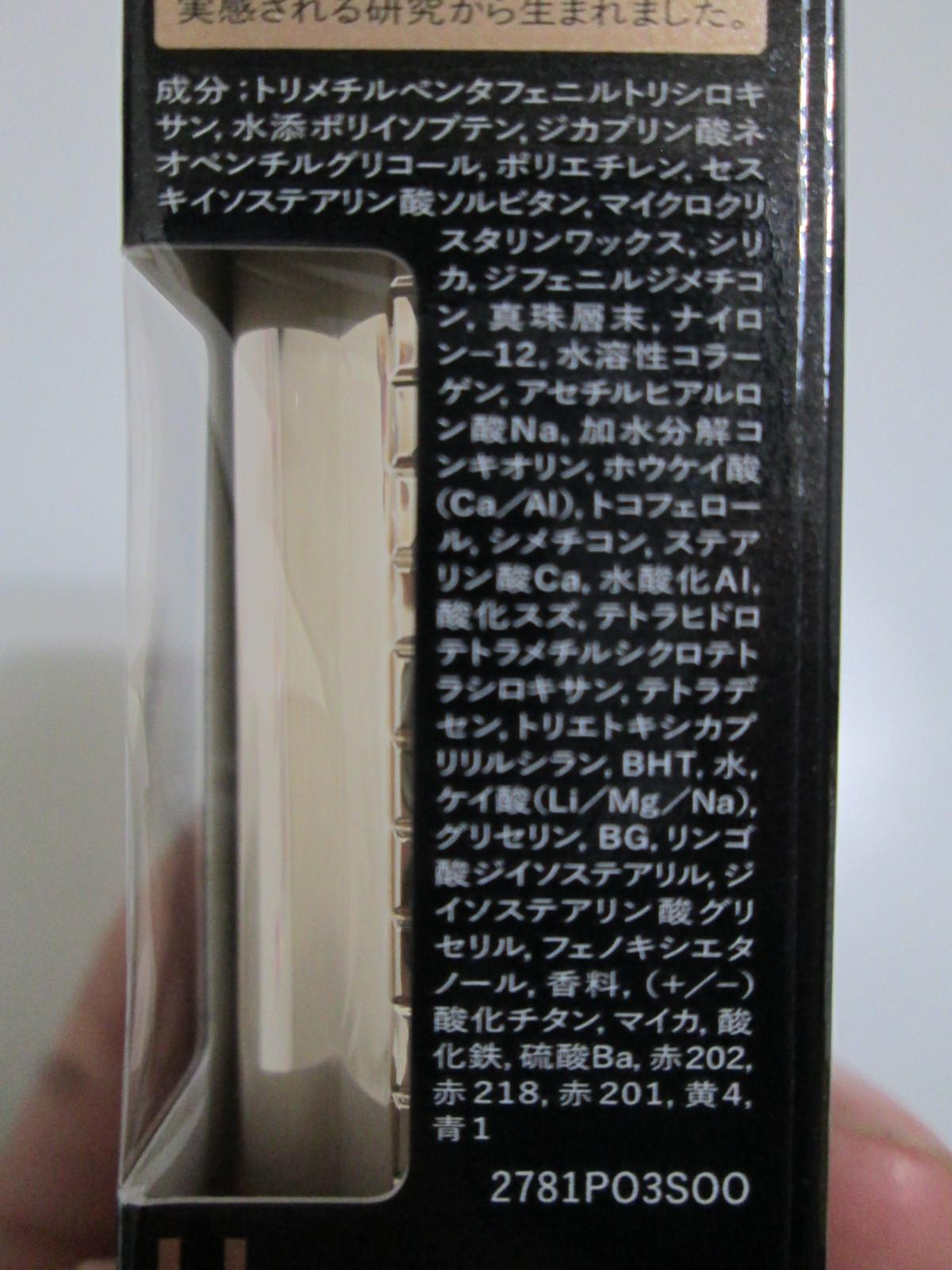 IMG_4292 マキア- (2)