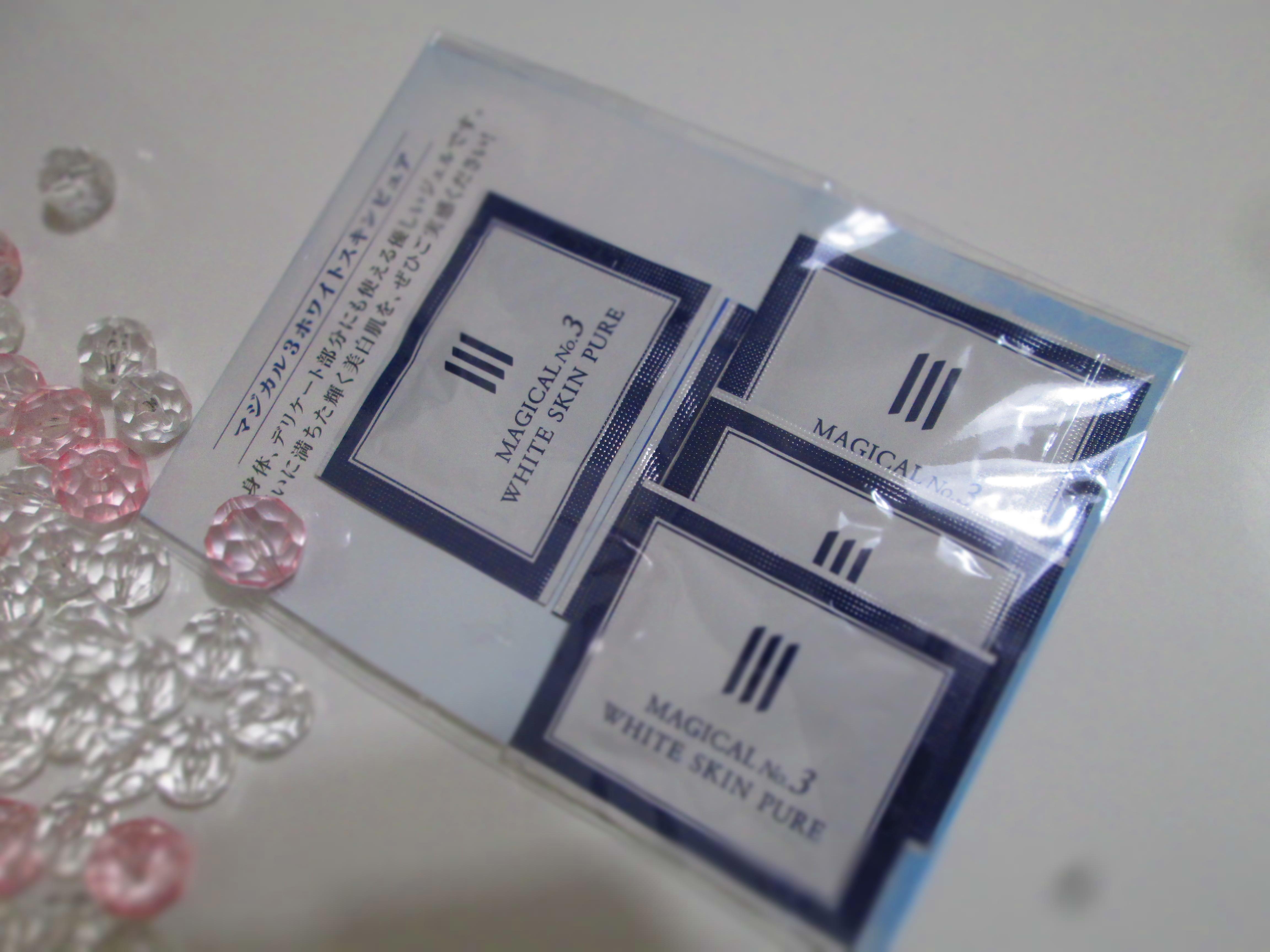 IMG_4196ホワイトス (1)