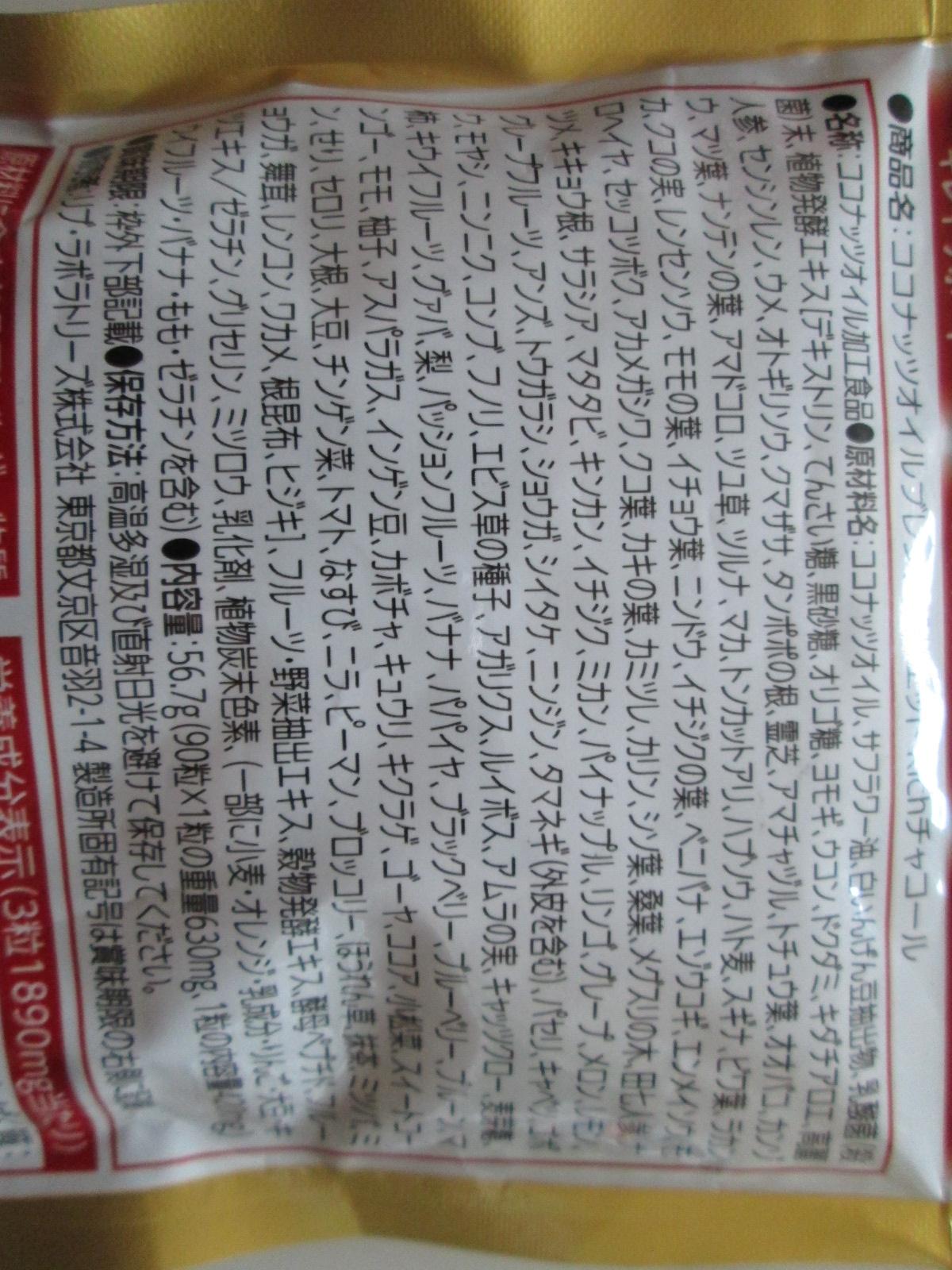 IMG_4335ココナッツ (3)
