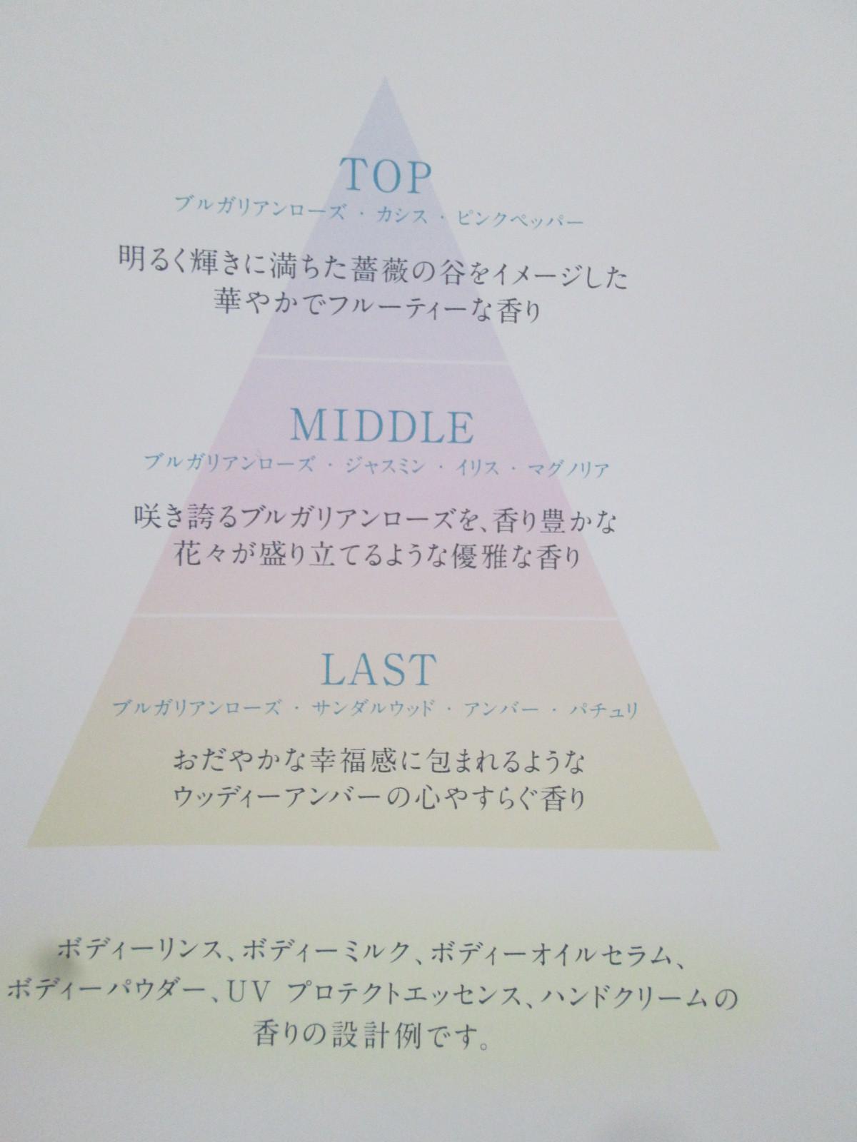 IMG_4495ディシラ (3)