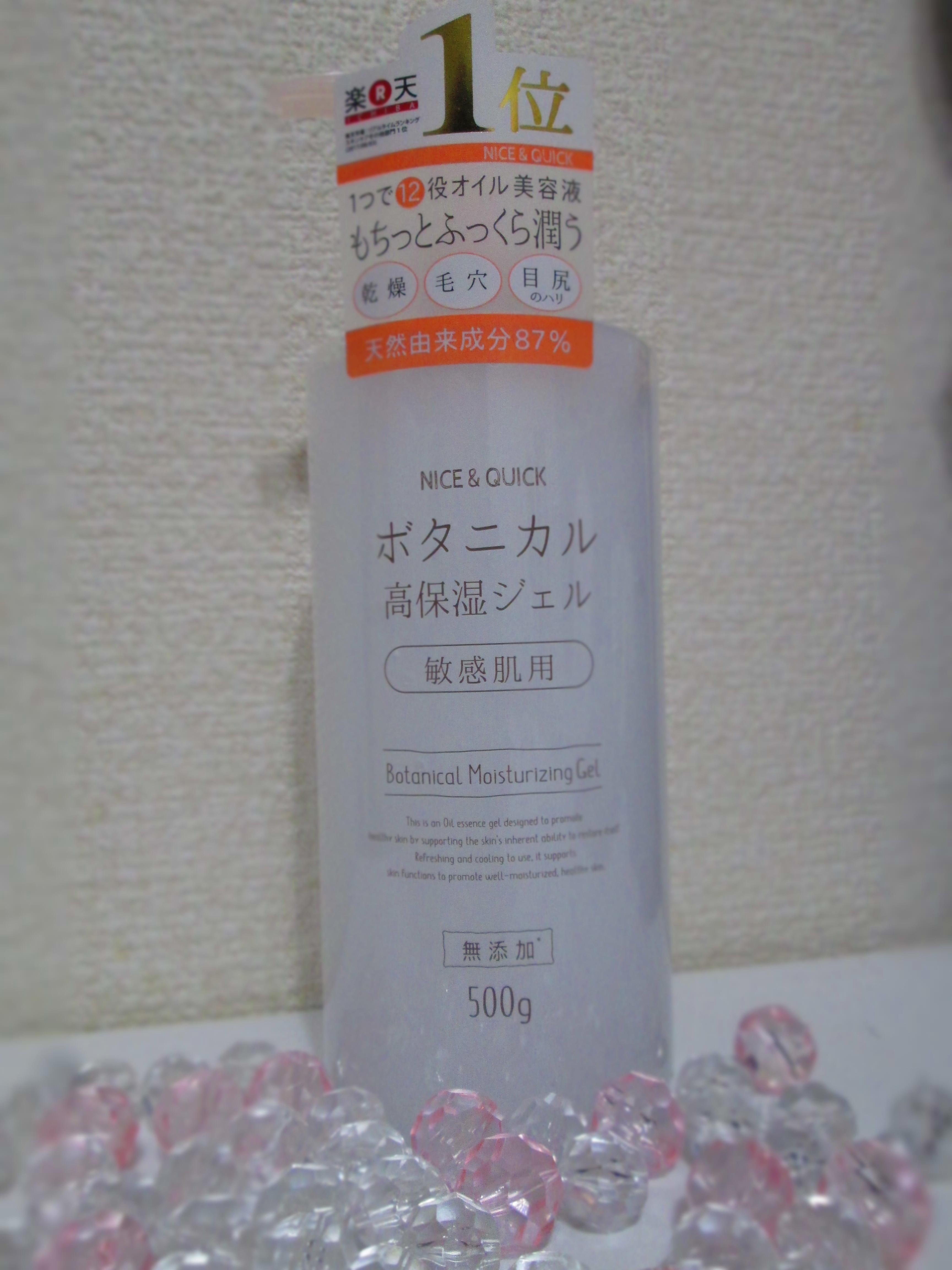 IMG_4225 ナイス (1)