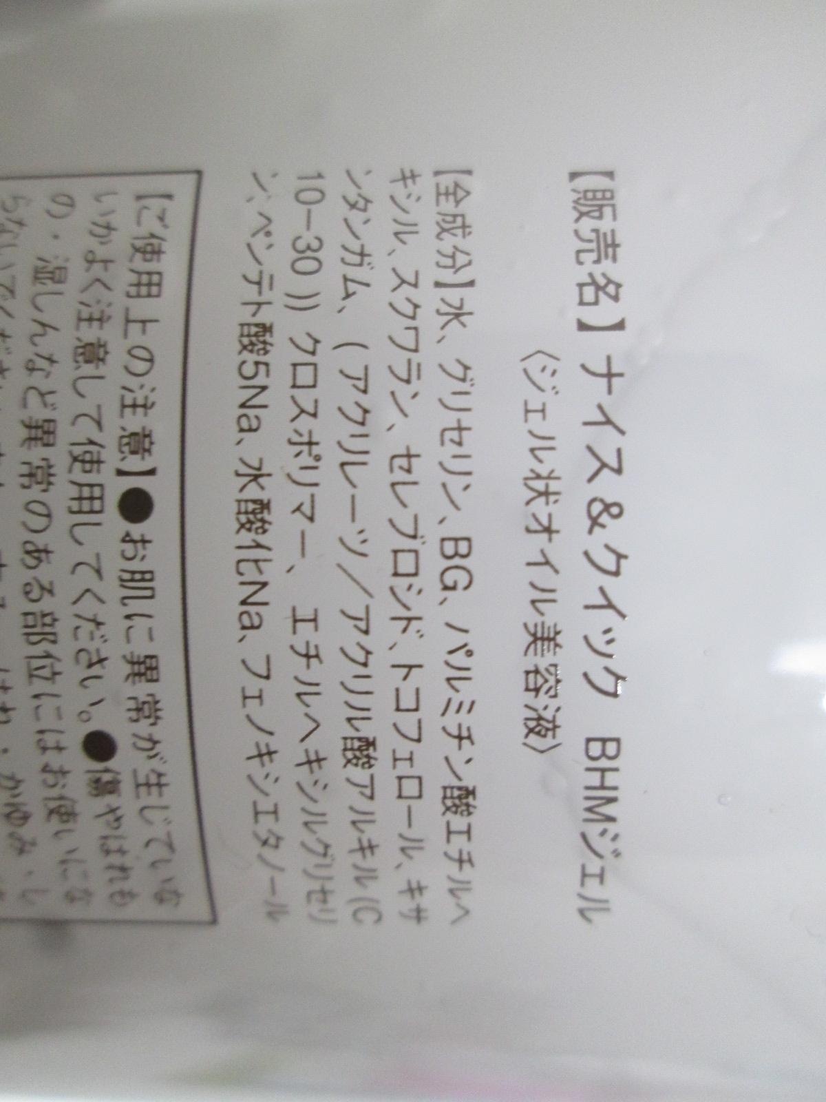IMG_4225 ナイス (5)