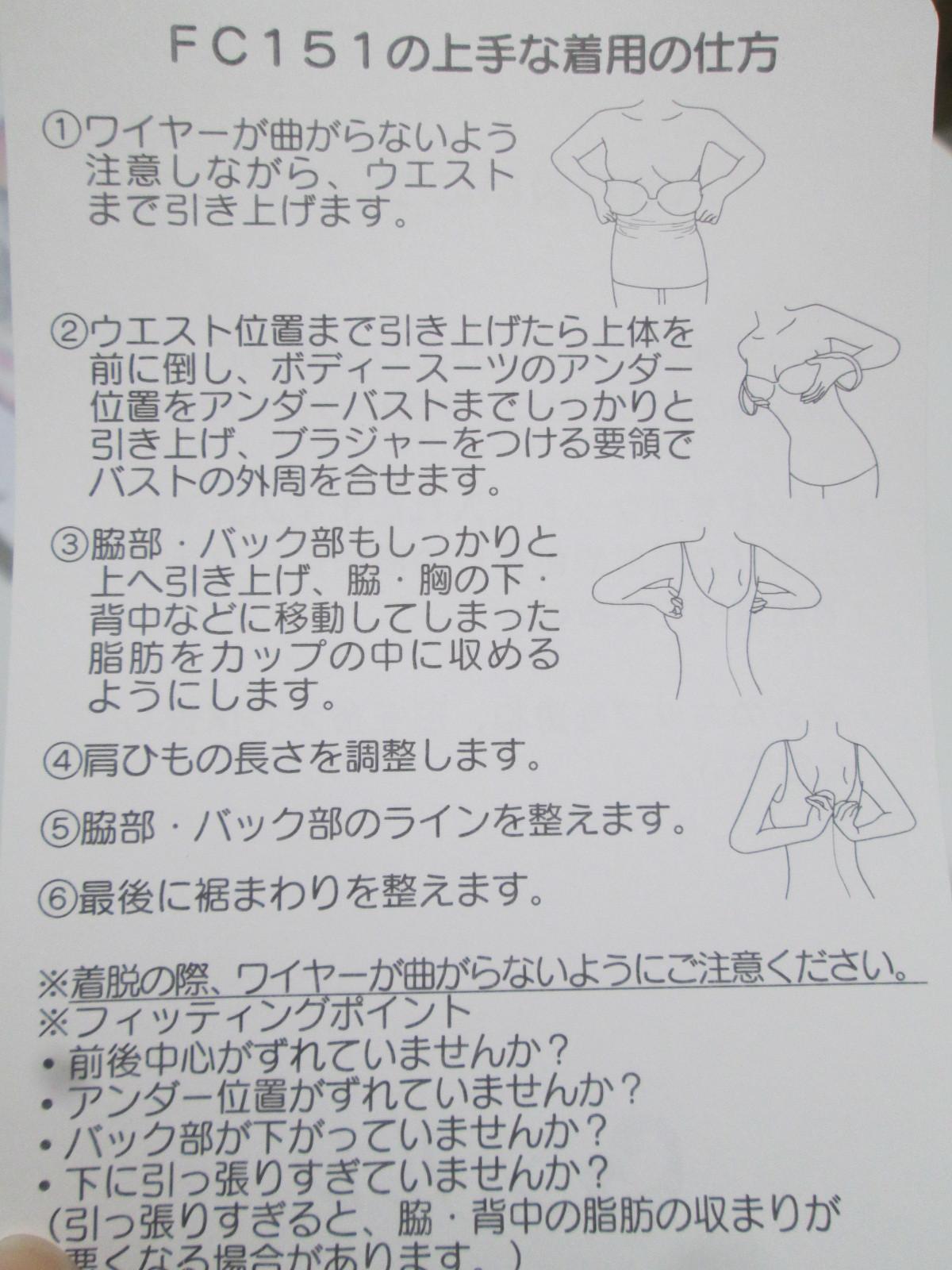 IMG_4480 シャル (4)