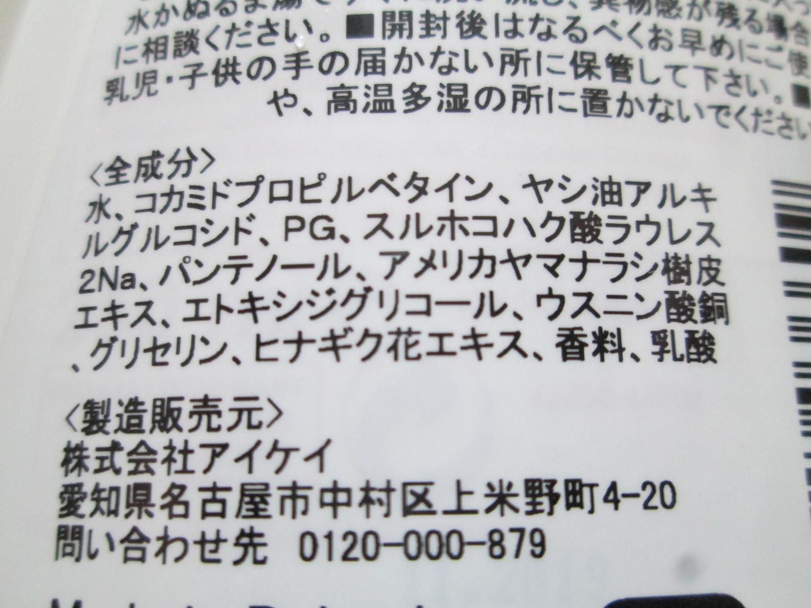 IMG_4635 デリ (2)