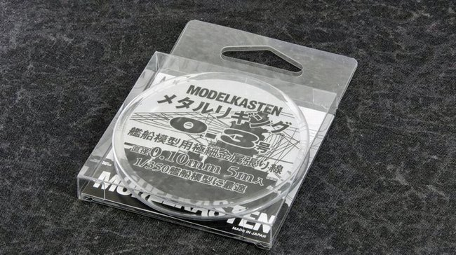 bsugasama421.jpg