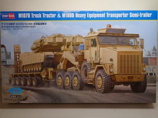M1070&M1000重装備運搬車