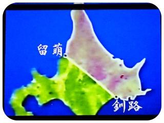 北海道占領案