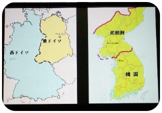 ドイツ・朝鮮