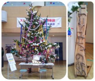 クリスマスツリー1(1)