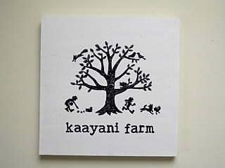 カヤニファームロゴ1
