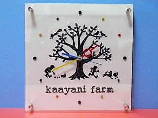 カヤニファーム時計2