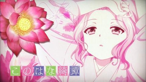 このはな綺譚 第3話 恋待ち焦がれ アニメ実況 感想 画像