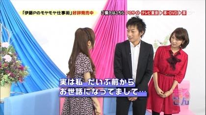 170929 紺野あさ美 (9)