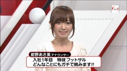 171001 紺野あさ美 (7)