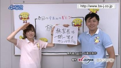 171001 紺野あさ美 (3)