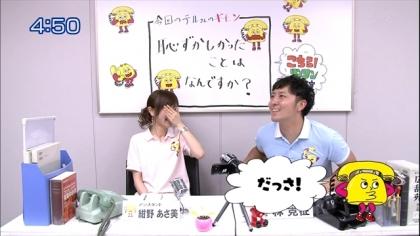 171003 紺野あさ美 (4)