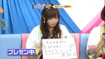 171007 紺野あさ美 (6)