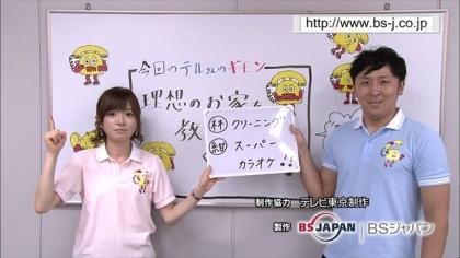 171008 紺野あさ美 (1)