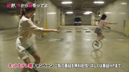 171009 紺野あさ美 (3)