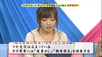 171009 紺野あさ美 (8)