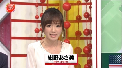 171012 紺野あさ美 (3)