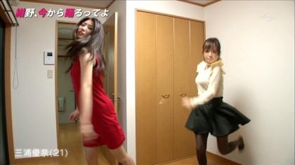 171014 紺野あさ美 (3)