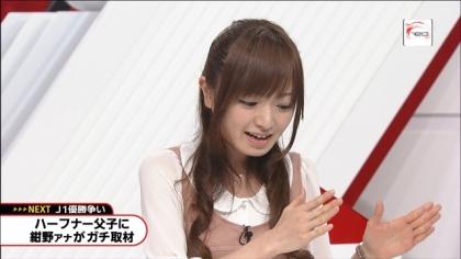 171015 紺野あさ美 (4)