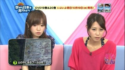 171017 紺野あさ美 (3)