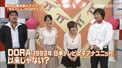 171022 紺野あさ美 (5)
