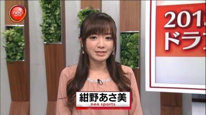 171023 紺野あさ美 (6)
