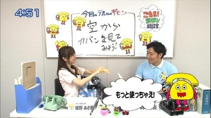 171024 紺野あさ美 (4)