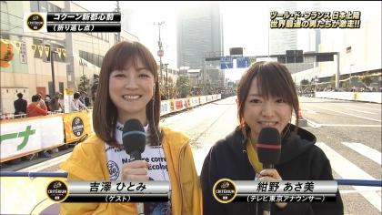 171025 紺野あさ美 (4)