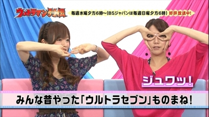 171026 紺野あさ美 (10)