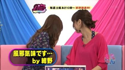 171027 紺野あさ美 (7)
